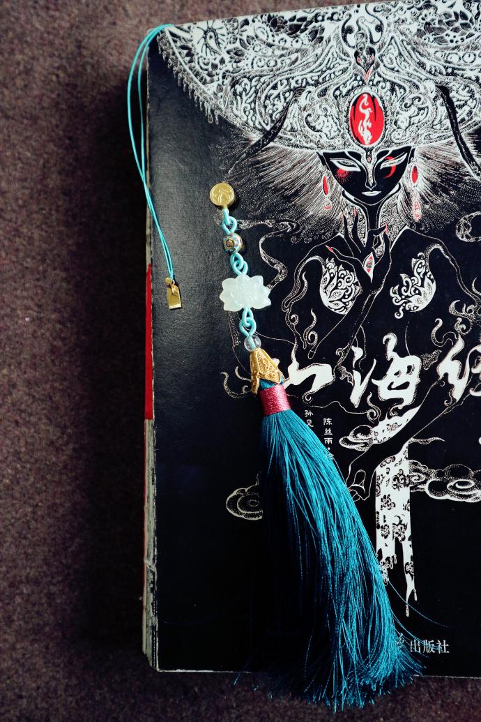 书签|挂件-一枚轻若鸿毛的挂件-菩心晶舍
