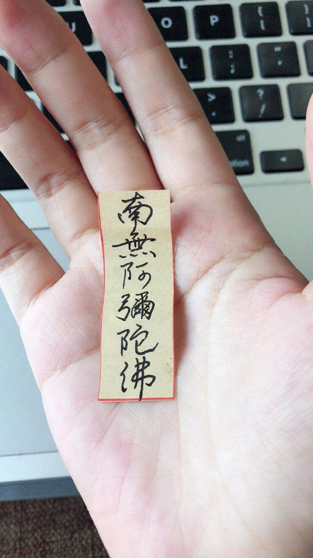 菩心仙鹤版本超经典的许愿盒-菩心晶舍