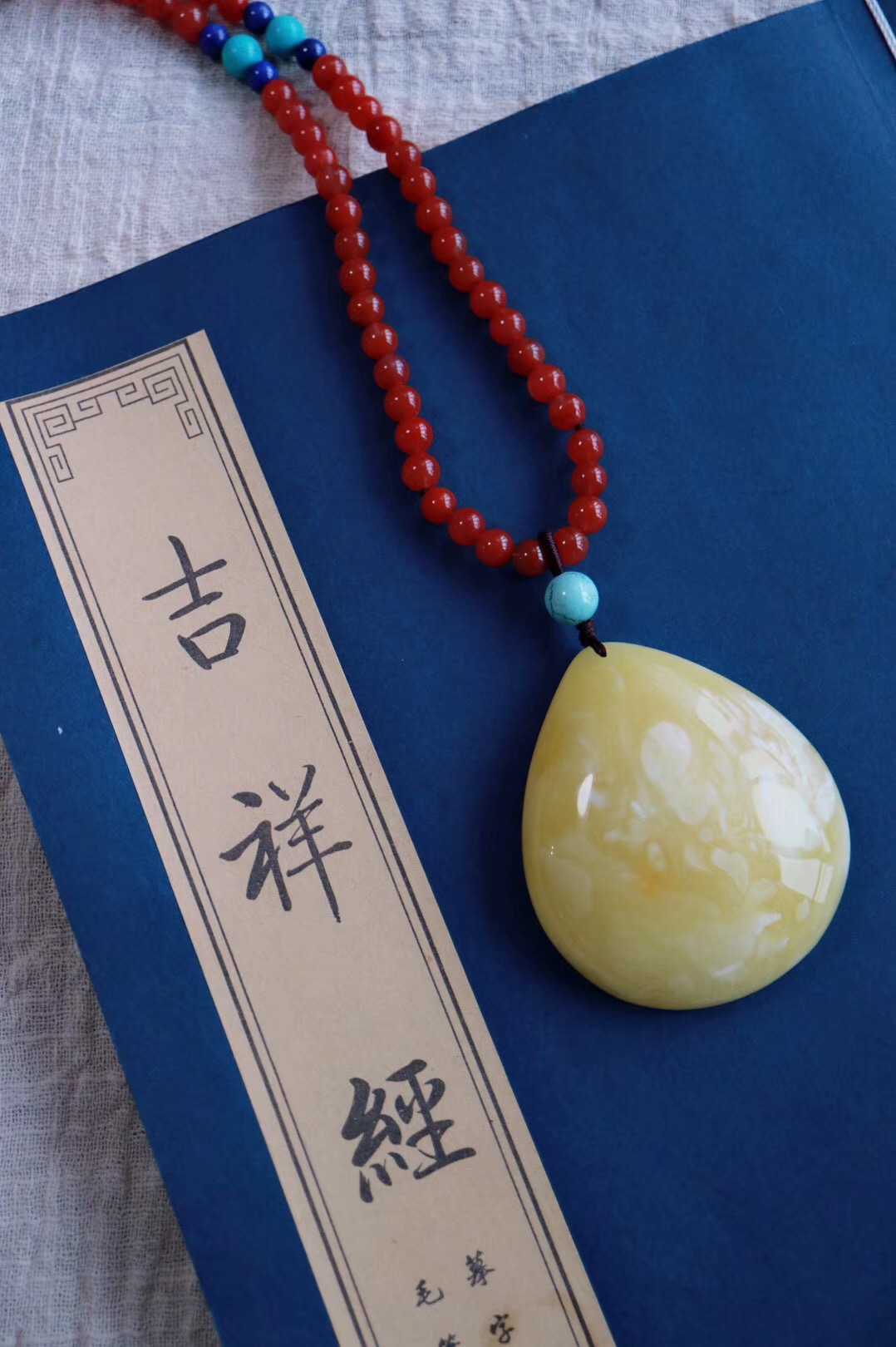 【菩心精品白花蜜 | 南红玛瑙】将赋予你一场不忘的梦境~~-菩心晶舍