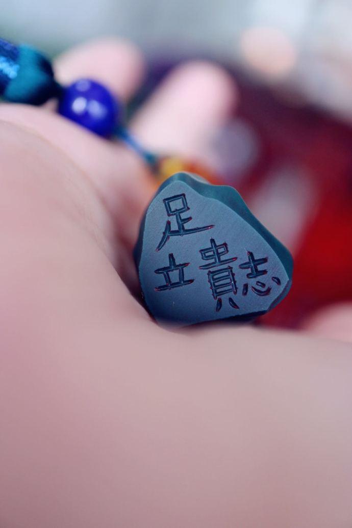 给日本宝宝定制的印章~ 喜欢菩心出品,果然有品位,有品位!-菩心晶舍