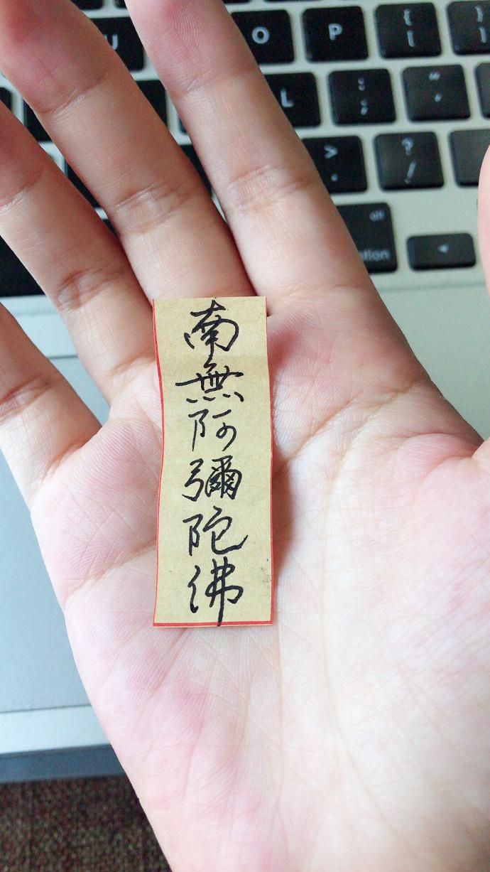 【萤石胎毛设计|许愿坠】 千羽鹤,寓意吉祥、长寿-菩心晶舍