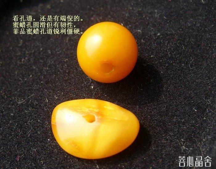 火烧法鉴别蜜蜡真假【图解详细教程】