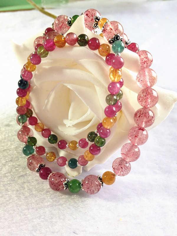草莓晶与碧玺的斑斓邂逅 项链手链都不错-菩心晶舍