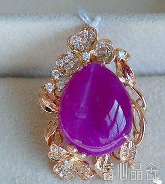 舒俱来 紫红和桃红的区别(图解)