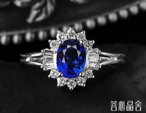 蓝宝石的功效与作用-菩心晶舍