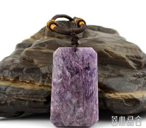 紫龙晶的寓意