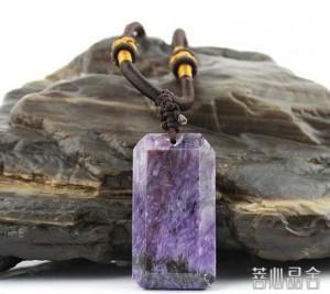 紫龙晶的佩戴-菩心晶舍