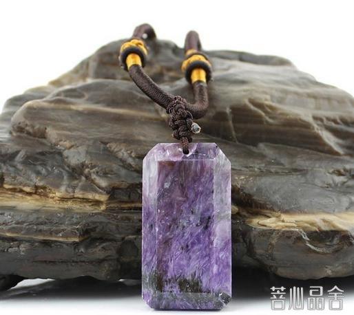 紫龙晶的佩戴