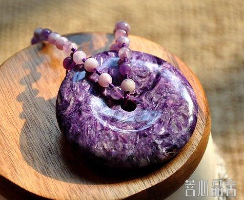 佩戴紫龙晶的注意事项