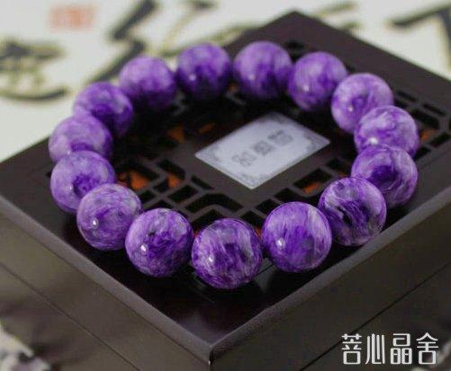 紫龙晶与舒俱来的区别