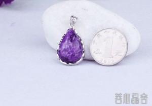 来自俄罗斯的紫色宝石-紫龙晶-菩心晶舍
