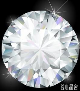 钻石如此昂贵的原因-菩心晶舍