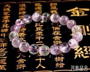 紫锂辉的鉴别与选购-菩心晶舍
