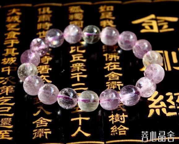 紫锂辉的鉴别与选购
