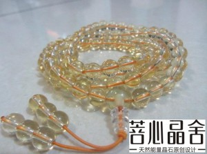 黄水晶的象征意义-菩心晶舍