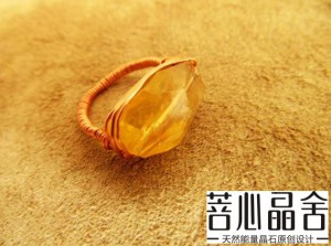 黄水晶的应用价值-菩心晶舍