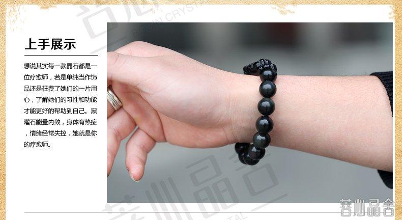 黑曜石貔貅手链如何消磁