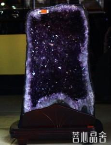 紫晶洞的风水作用-菩心晶舍