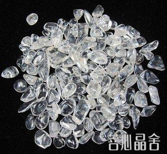 白水晶的消磁和用白水晶碎石消磁区别