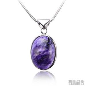 舒俱来和紫龙晶的对比图-菩心晶舍