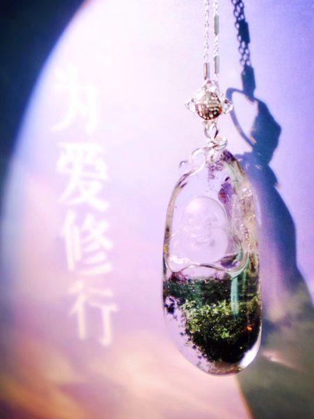 【绿幽灵|笑佛】 每一段关系,相爱之初都站在同一起跑线-菩心晶舍