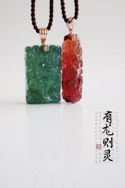 【碧玺】 华夏皆是龙的传人-菩心晶舍