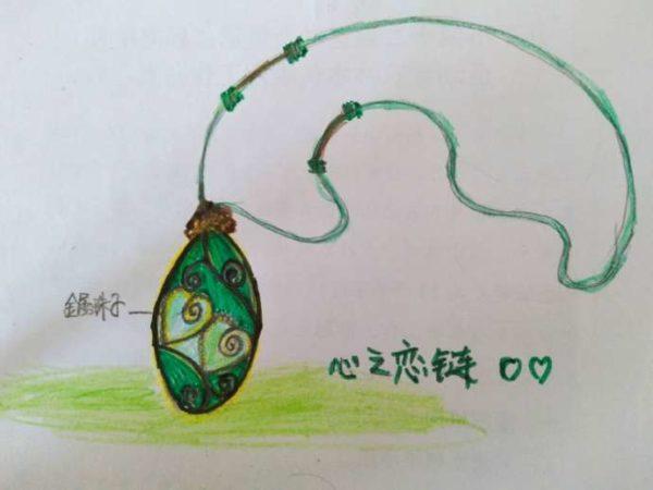 """【捷克陨石""""双心之恋""""-客订】自己设计的捷克陨石,又美又容易链接-菩心晶舍"""