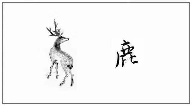 【菩心-碧玺】菩心晶舍纯手工出品的碧玺花花萌鹿-菩心晶舍
