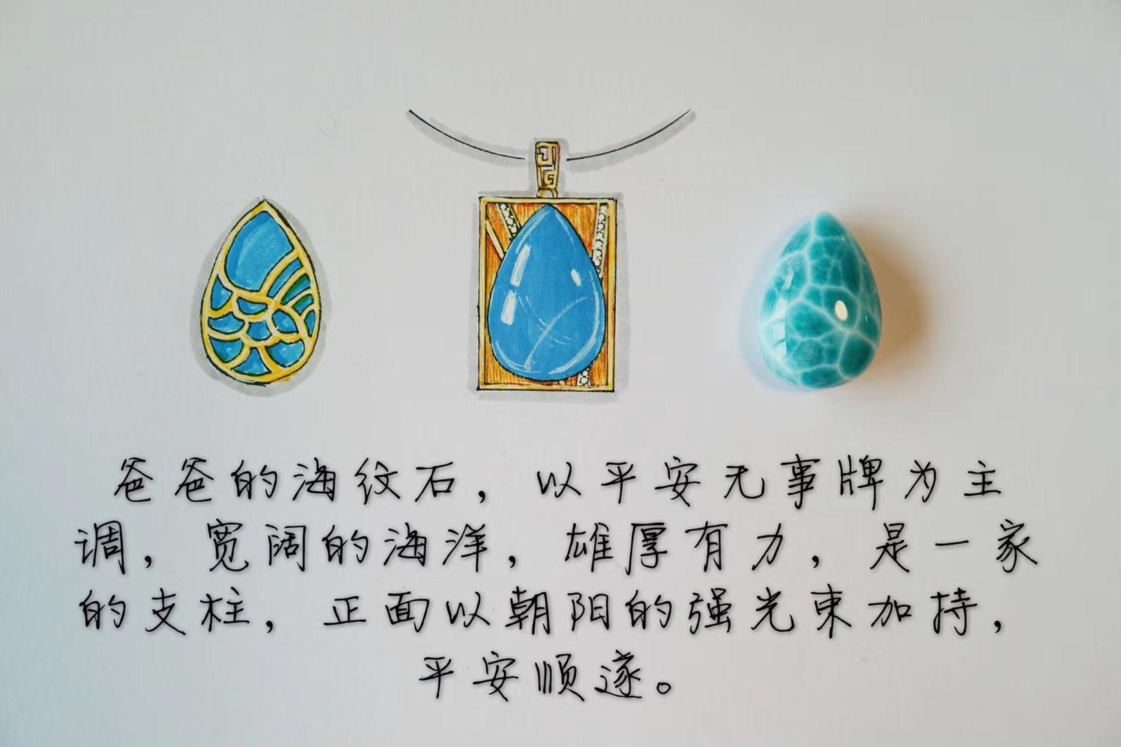 【菩心-海纹石客订】极品海纹石&家庭装设计完工~~~-菩心晶舍