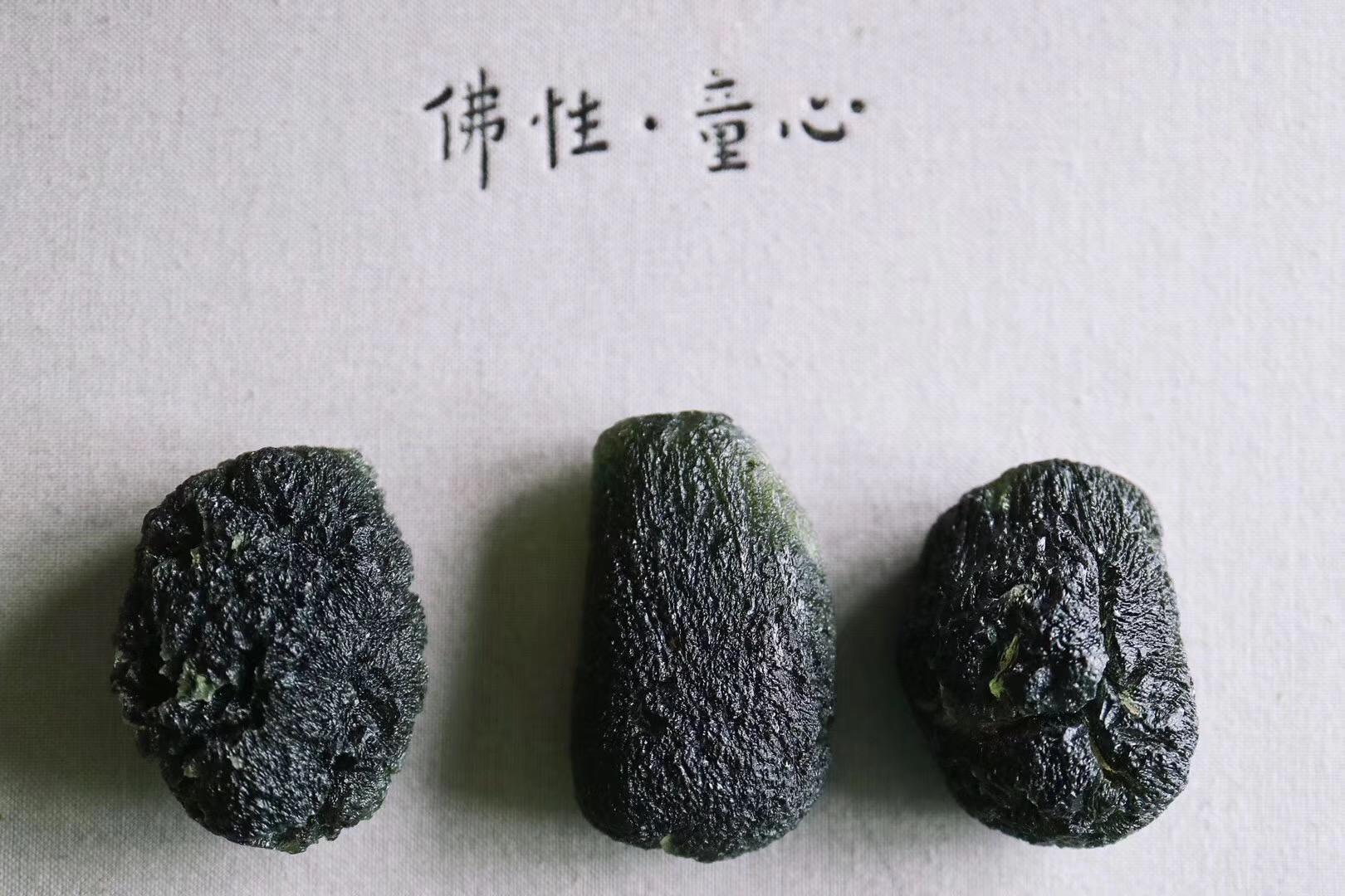 【捷克陨石】捷克陨石,来自宇宙深处的能量-菩心晶舍