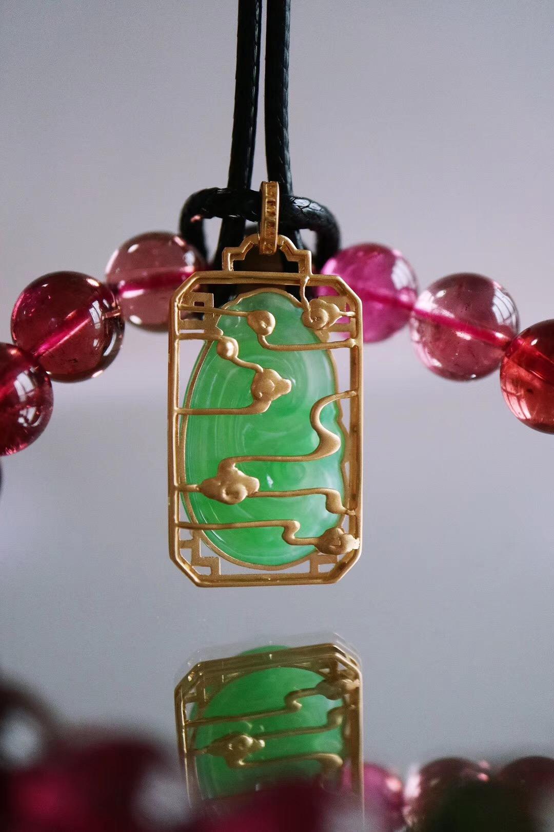 【翡翠、红碧玺】一枚玉如意,一条红碧玺,皆是素物-菩心晶舍