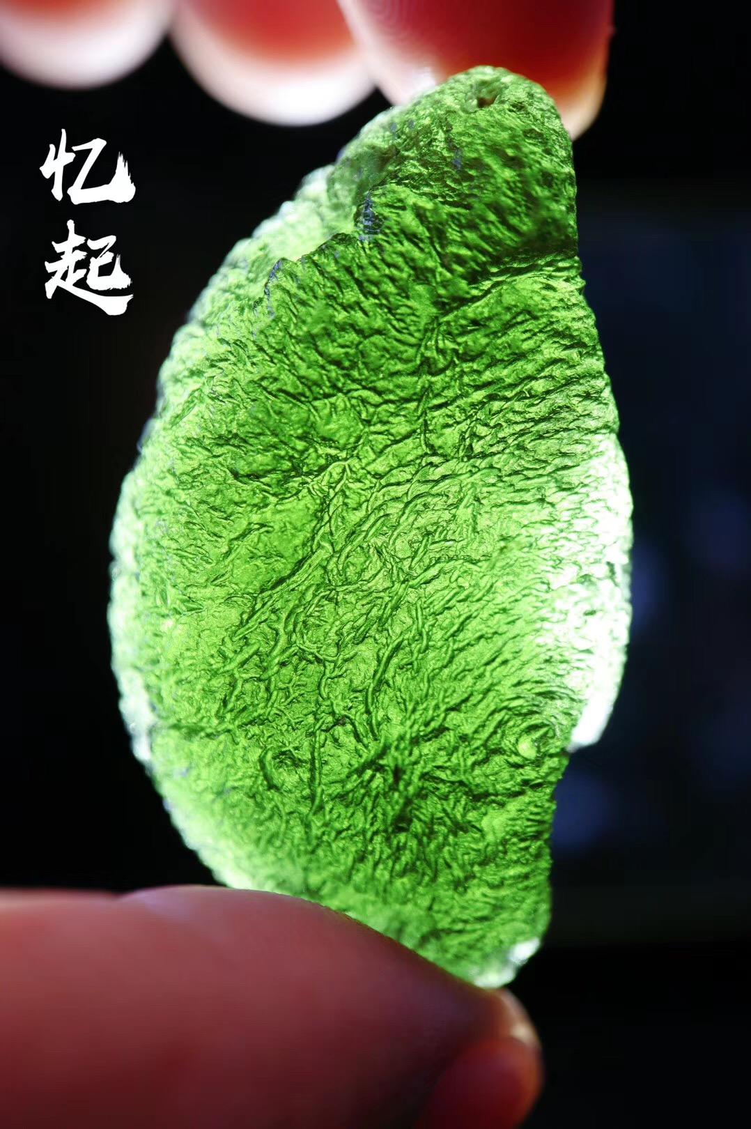 【捷克陨石】情不知所起,一往而深-菩心晶舍