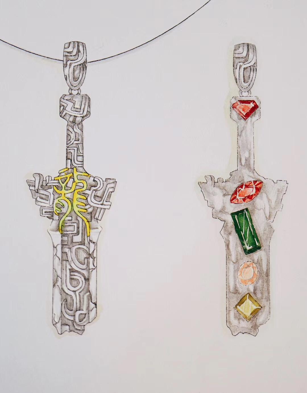 【碧玺】 此剑名为:断念-菩心晶舍