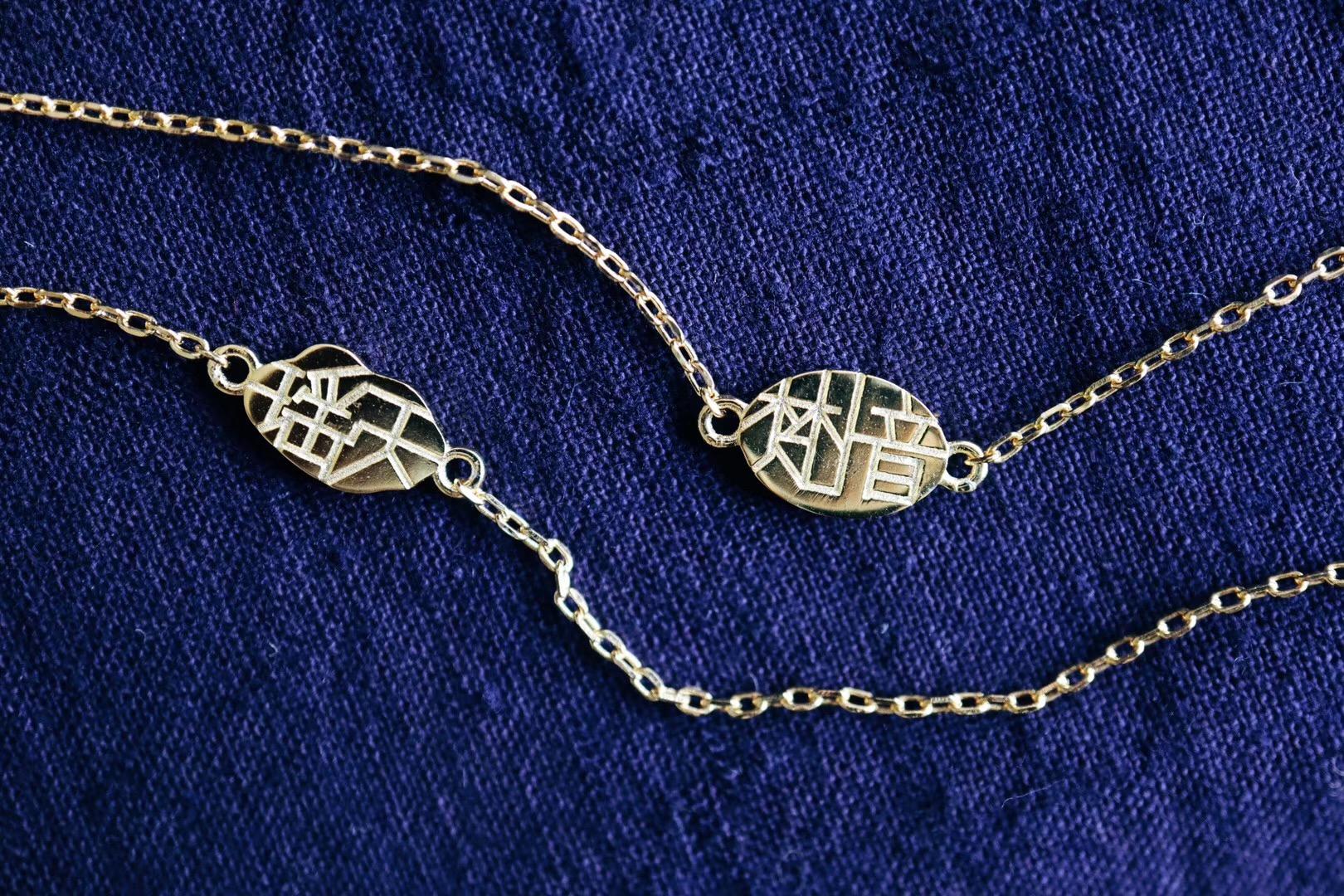 【翡翠锁骨链】用一朵莲花商量我们的来世-菩心晶舍