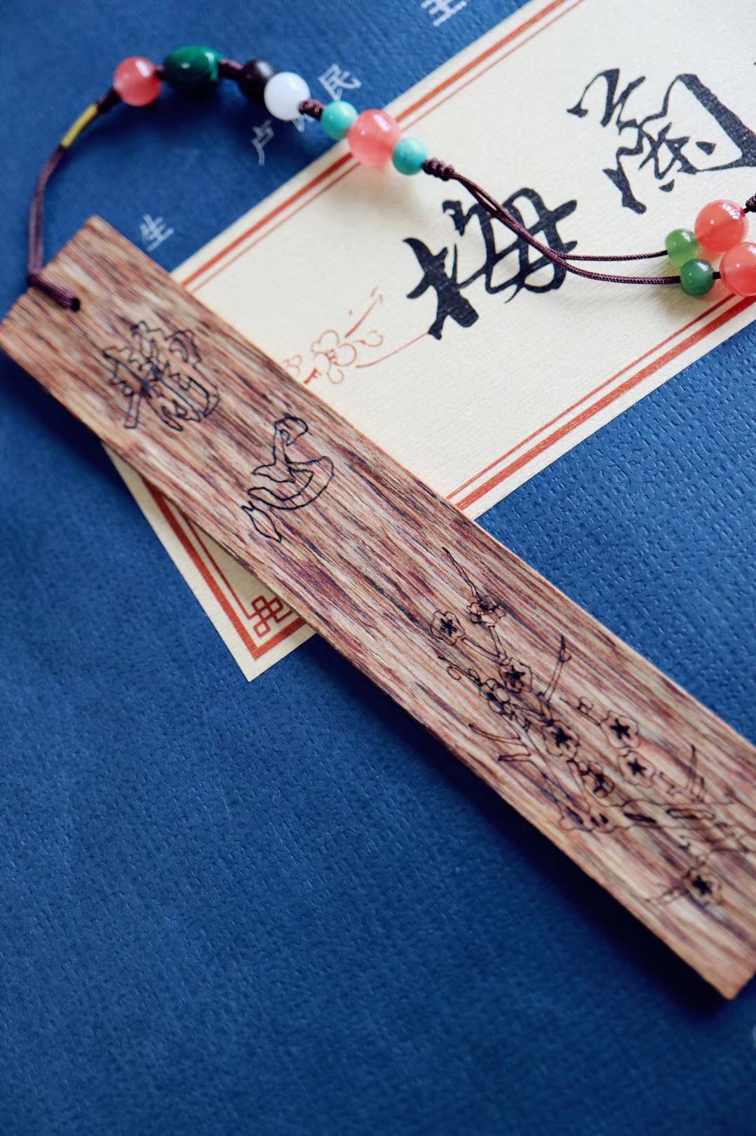 【沉香木 | 书签】 腹有诗书气自华,最是书香能致远~-菩心晶舍