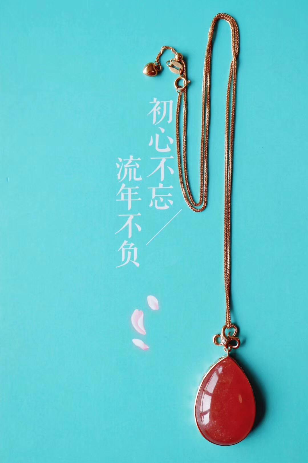 【菩心-红纹石&灵蛇🐍】蛇的蜕皮象征着重生、生殖、疗愈-菩心晶舍