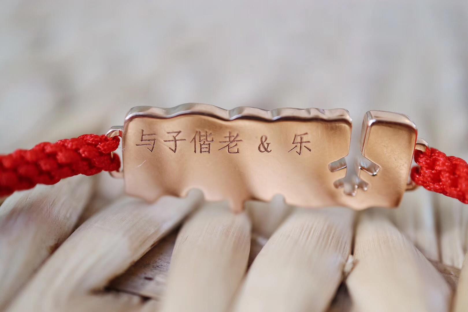 【菩心-爱情拼图手绳】这才是爱情与生活本身的面貌-菩心晶舍