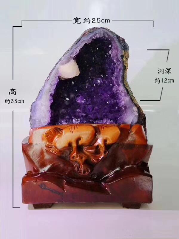 【天然原矿紫晶洞】这只可爱的原矿紫晶洞,产自巴西,晶簇的净度非常高-菩心晶舍
