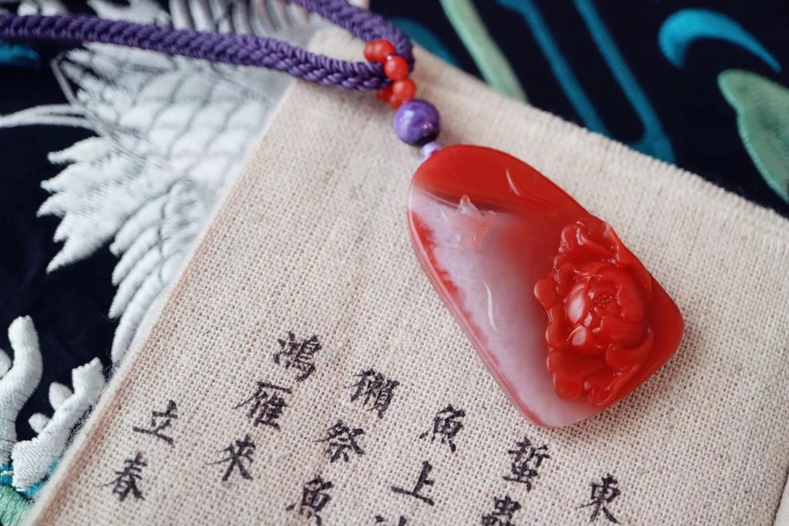 【菩心保山南红   蝶恋花】又一款经典之作,温润如斯,玉质感很赞-菩心晶舍