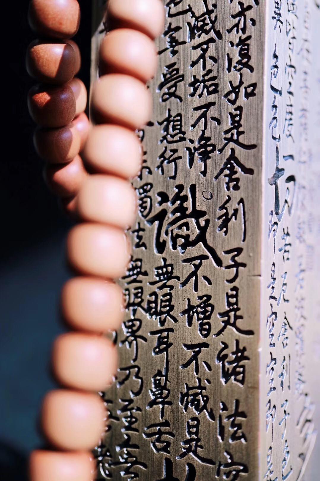 【菩心-老山檀|绿松石多宝】📿📿老山檀,木头里,我最爱他的香味-菩心晶舍