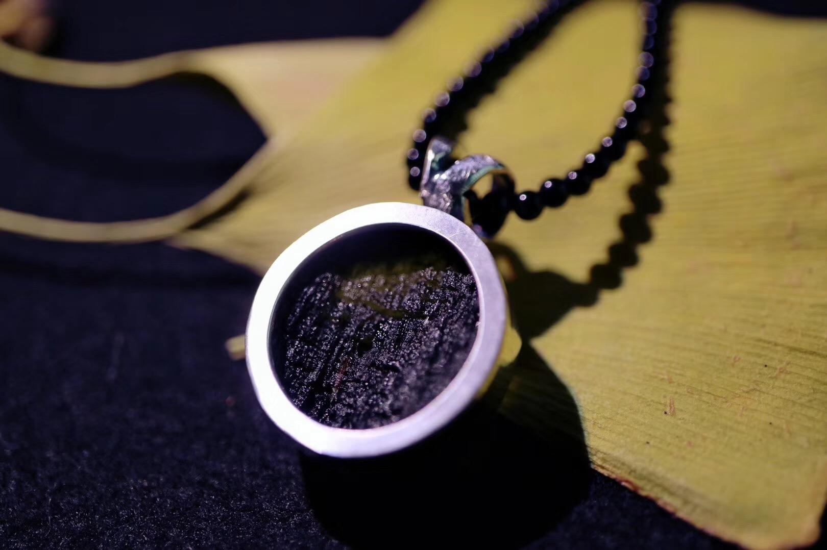 【菩心捷克陨石   梅尔卡巴】捷克陨石梅尔卡巴有助于打开心轮-菩心晶舍