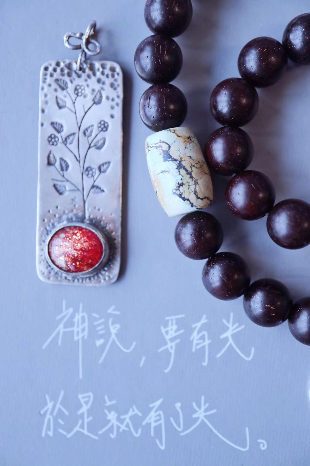 【菩心-小叶紫檀、老矿青金石】一款老料小叶紫檀青金神兽坠--手串。这个冬季适合沉淀-菩心晶舍