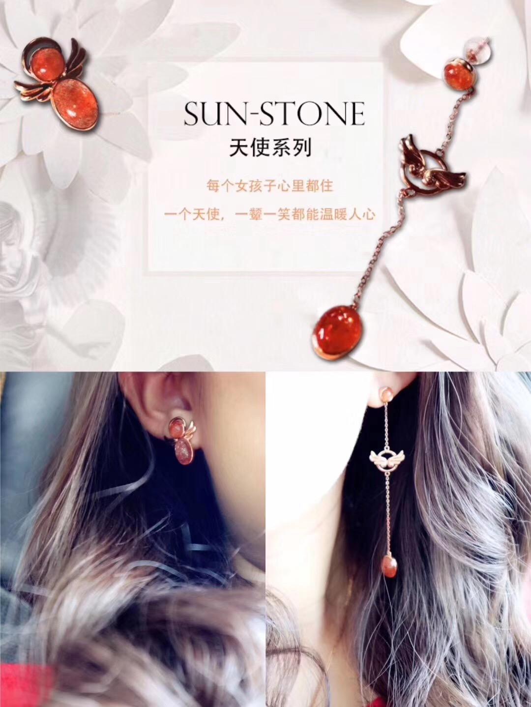 【菩心-太阳石】极品的太阳石,稀有的程度堪比黑银钛晶-菩心晶舍