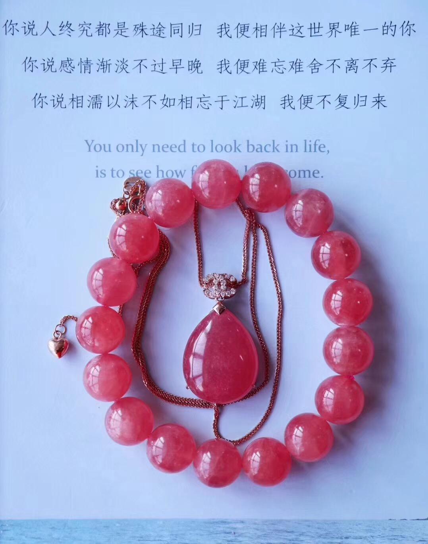 【菩心-红纹石】关于爱,我便相伴这世界唯一的你-菩心晶舍