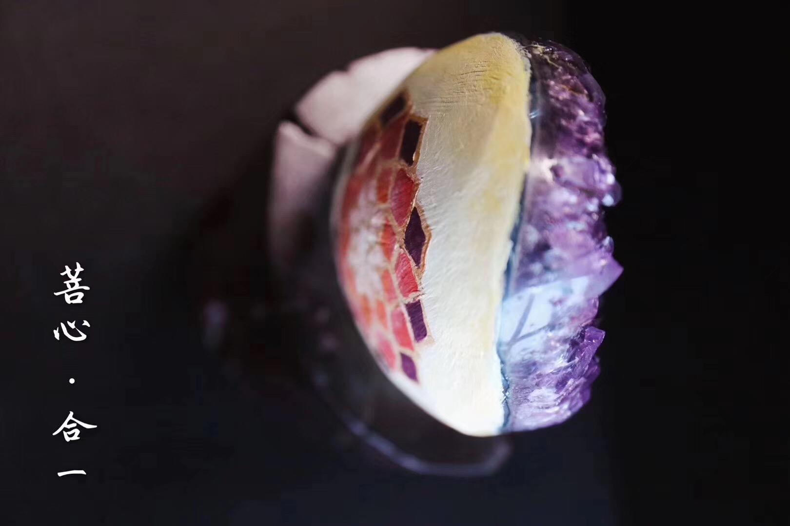 【菩心 | 紫晶簇】今日的主题,是合一-菩心晶舍