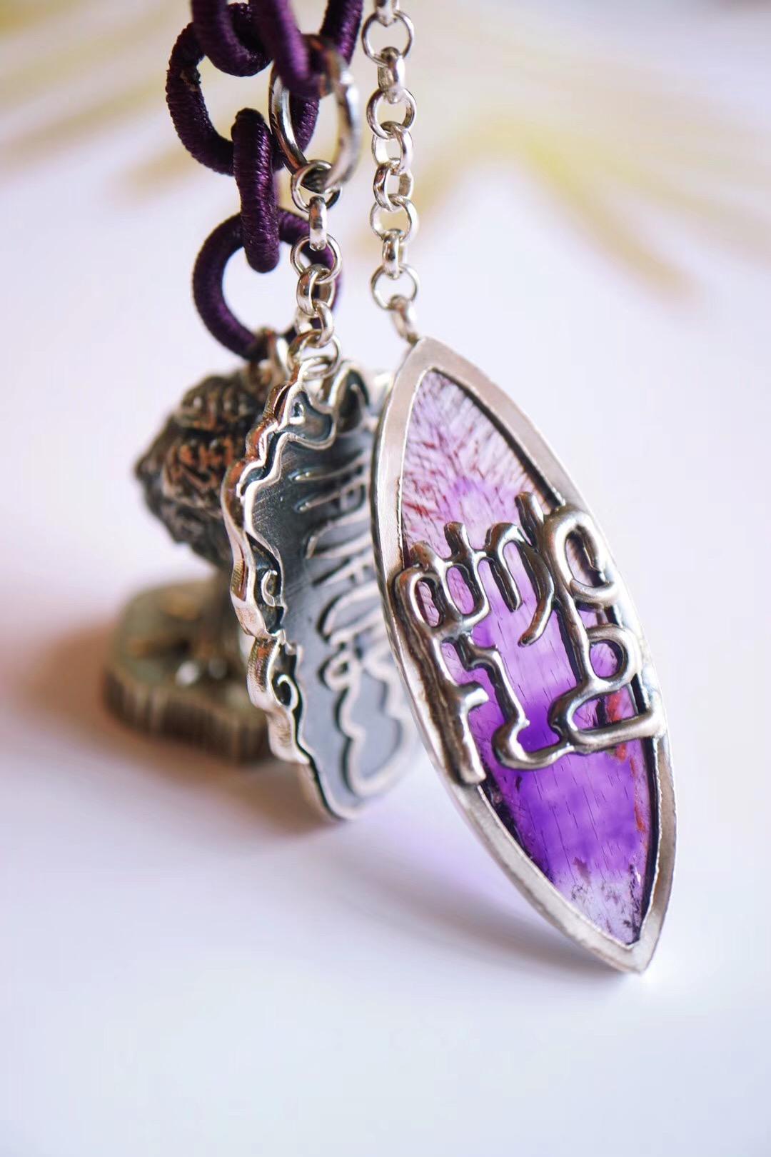 【菩心-钥匙扣&紫发晶】给结婚十多年的男朋友定制的紫气东来钥匙扣-菩心晶舍