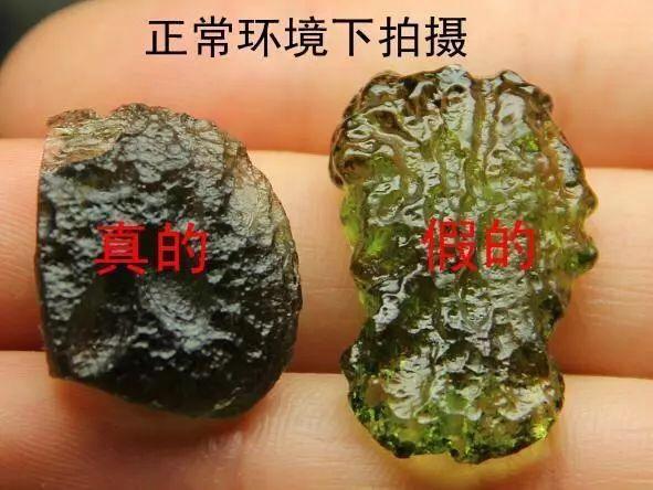 一颗81.5克的捷克陨石值多少钱?-菩心晶舍